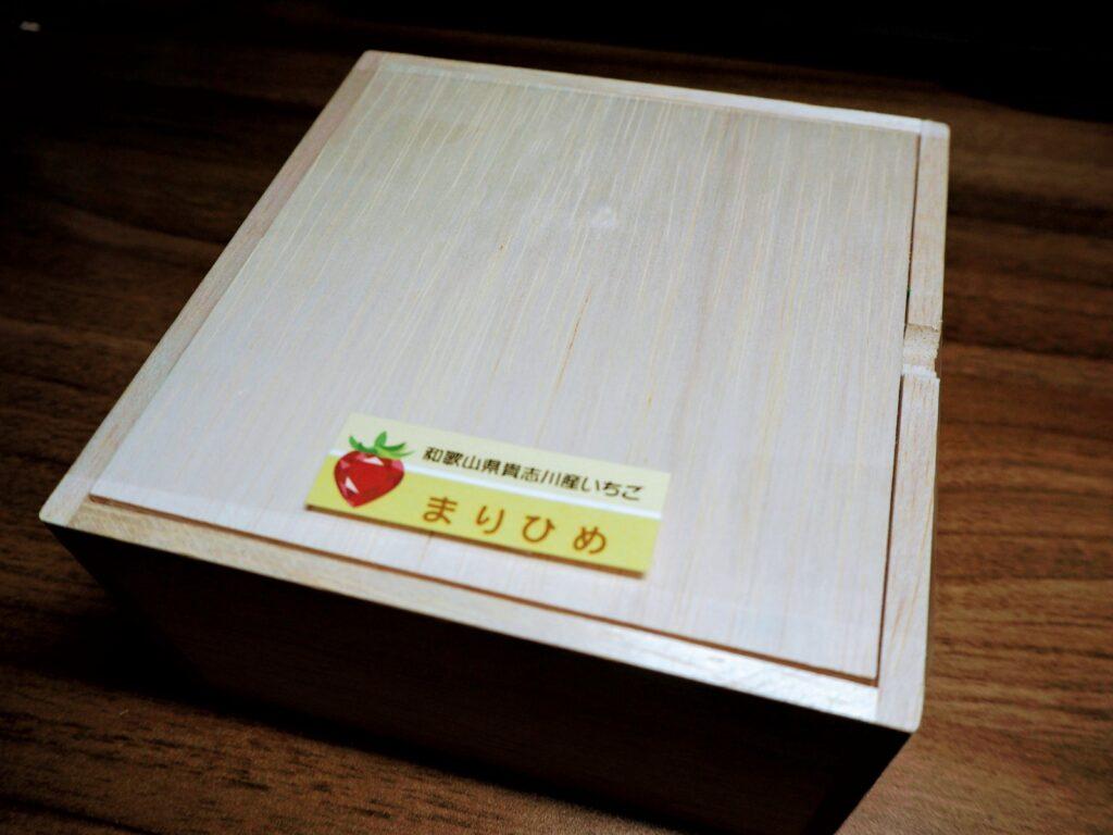 まりひめの桐箱
